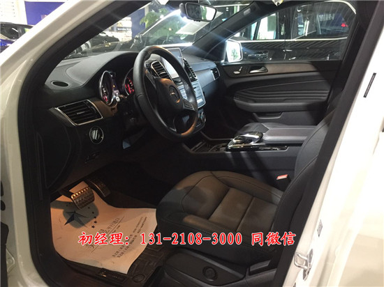 2017款美规奔驰GLE450Coupe版白色高配北京现车