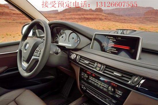 2014款宝马X5接受预定 -宝马X5