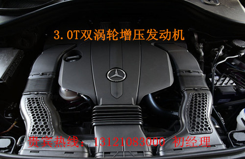2017款加规奔驰GLS450黑色北京现车