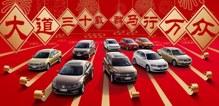 【上海大众vw品牌单月销量破17万辆_永轩汽车新闻】 - 网高清图片