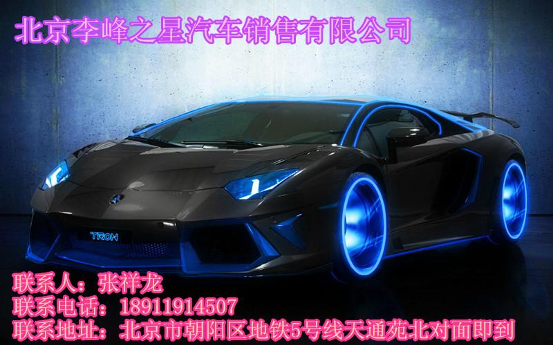 2014款现代新胜达自动四驱多少钱售全国高清图片