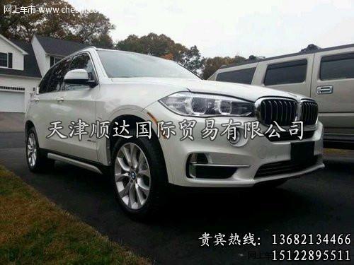 2014款宝马X5新款 火爆预售欢迎致电 -宝马X5