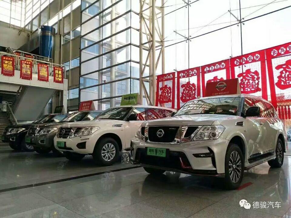 天津港保税区森扬国际汽车城 享受三年或60000公里质保的平行进口车图片