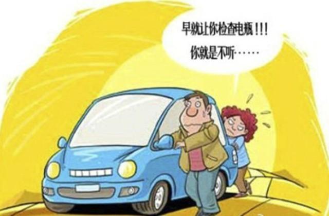 汽车电瓶检查与使用 以防电量跑光 斯巴鲁汽 高清图片