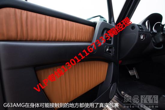 奔驰g63 amg高清图片