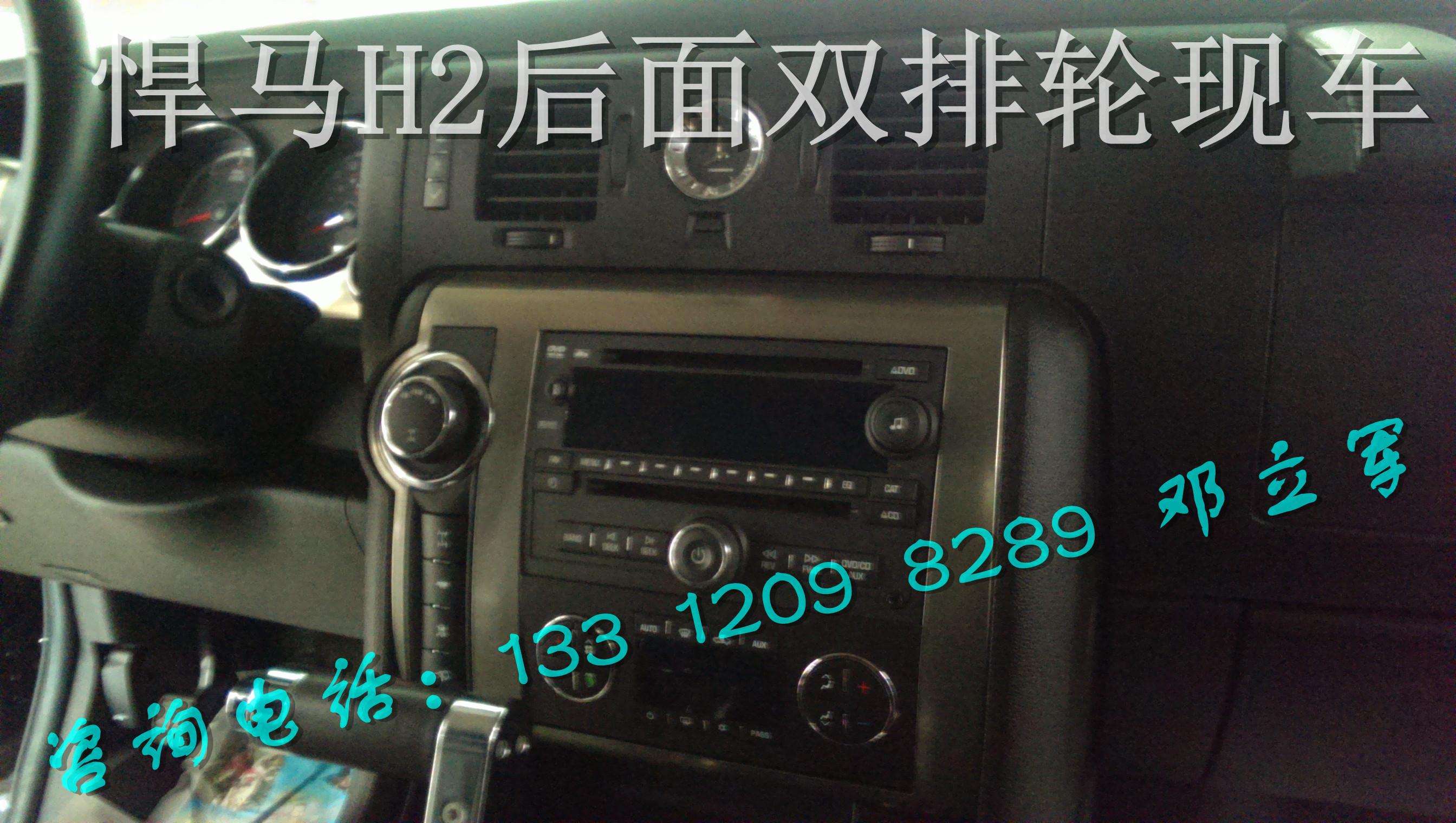 越野e族切诺基213改装,吉普213越野汽车改装,jeep213改装越高清图片
