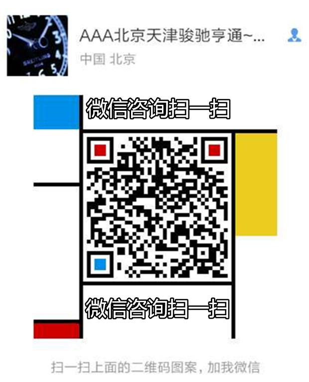 20614cea0323b426.jpg