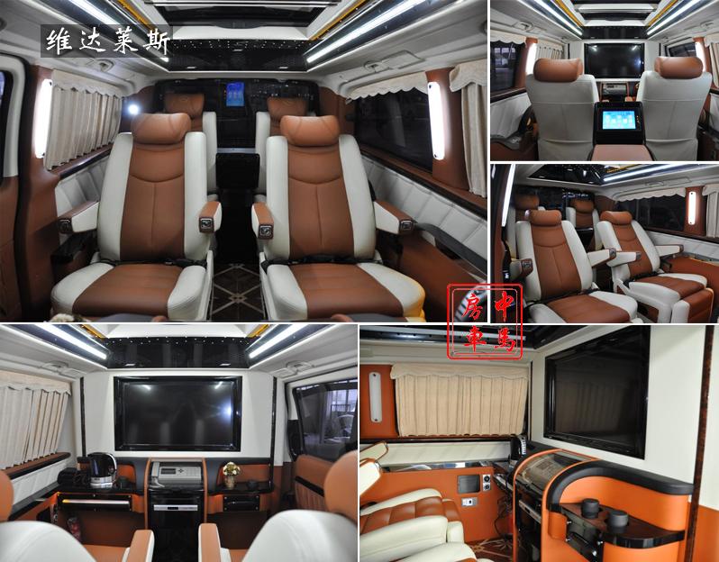 奔驰威霆房车--维达莱斯   奔驰维达莱斯4-7座多种座次可选,高清图片