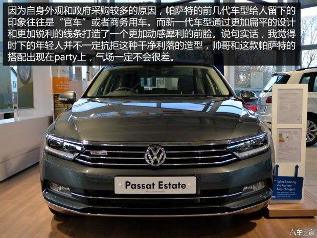 帕萨特报价价格上海大众帕萨特1.4T大众帕萨特1.8T大众帕萨特报价及高清图片