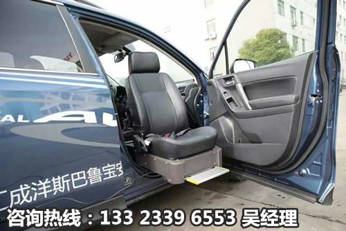残疾人座椅汽车改装残疾人座椅汽车改装高清图片