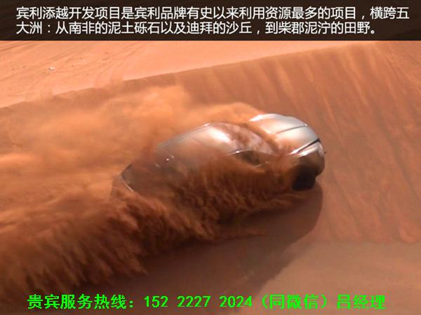 8dfc89da955cdce6.jpg
