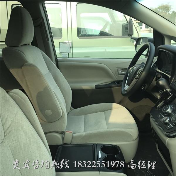 【2017款丰田塞纳最低价格_北京荣业星辉优惠促销】 - 网上车市