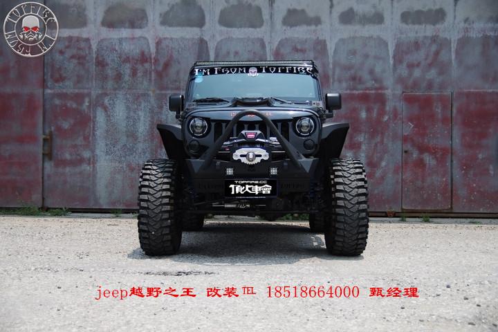 16款JEEP牧马人改装升高前后杠轮胎轮毂高清图片