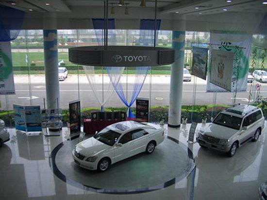 成都锦泰一汽丰田汽车销售服务有限公司