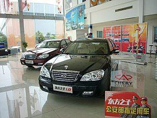 成都西物精锐汽车有限公司为成都西物(集团)有限公司旗下的高清图片