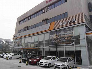 【北京雪佛兰4s店】北京合通地址-网上车市