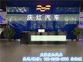 天津庆红路驰汽车销售有限公司