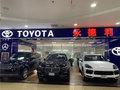 天津永德利汽车销售有限公司