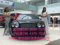 天津亿晨信汽车销售有限公司