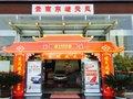 云南东峻天风汽车销售服务有限公..