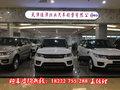 天津运泽兴业汽车贸易有限公司