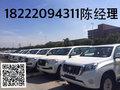 天津佳世鹏程国际贸易有限公司