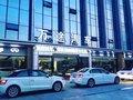 上海万途汽车贸易有限公司