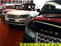 天津佳隆汽车贸易有限公司