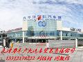 天津力丰广大国际汽车有限公司