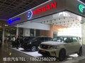 天津维京汽车销售有限公司