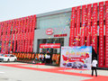 天津盛世新景汽车销售有限公司