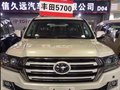 天津恒信久远汽车商贸有限公司