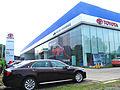苏州汇凯丰田汽车销售服务有限公司