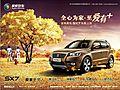 唐山万汇汽车销售服务有限公司