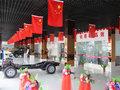 东莞市富迪汽车销售服务有限公司