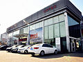 商丘市佳瑞汽车销售服务有限公司