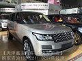 天津鑫宝汽车贸易有限公司