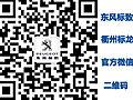 衢州标龙汽车销售服务有限公司