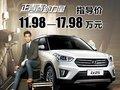 晋江市远通汽车销售服务有限责任公司