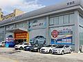 东莞市永信汽车销售服务有限公司