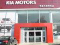 新疆博亚天成汽车销售有限公司