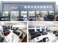 北京荣业星辉汽车销售有限公司