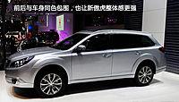 2014款新傲虎广告片