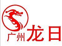 东风日产十周年