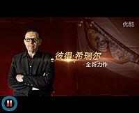 K3车型亮点介绍视频-菏泽起亚