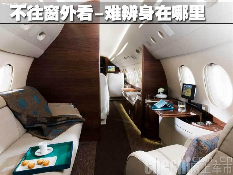 7x型商务飞机进行内饰设计; 组图:宝马打造飞机豪华内饰-内饰,飞机,航