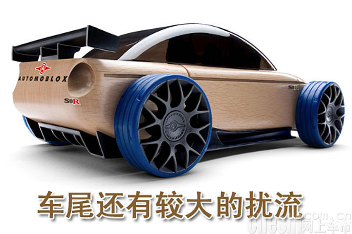 木质玩具车