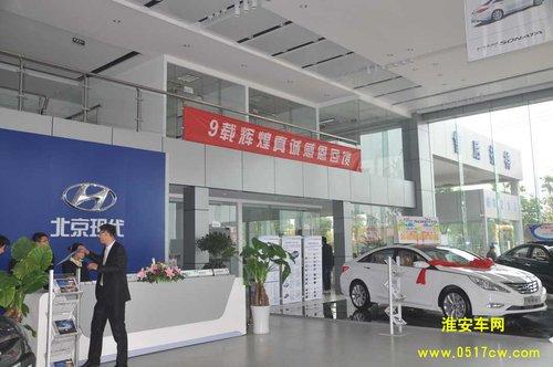 北京现代产品线几乎全面覆盖,主要车型有节能经济两厢车i30、高清图片