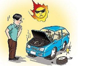 第九课夏季用车养车指南