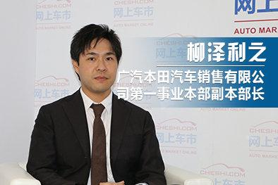 广汽本田将推EV产品
